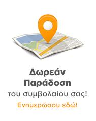 χάρτης επικοινωνίας